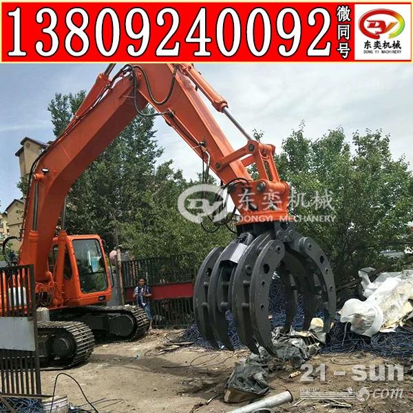 优质抓木器 挖掘机夹木器 抓钢机