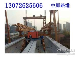 上海架桥机厂家越强