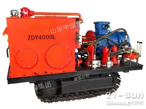 ZDY4000L型履带式全液压坑道钻机