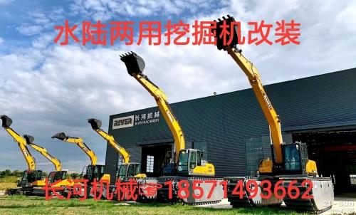 荆州市水上挖掘机出租、水上挖掘机租赁、水路挖掘机改装18571493662