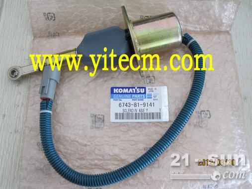 小松原厂电器件pc360-7熄火电磁阀 压力传感器 自压减压阀 压力传感器图片