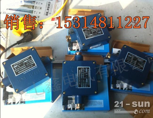 jhh-2本安接线盒 矿用本安电路电缆接线盒