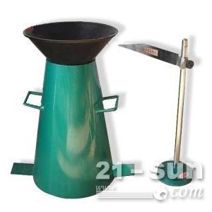 混凝土拌合物坍落度筒试验操作步骤