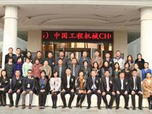 2013年第二届CHO会议