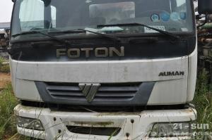 雷沃重工FHM5291THB-37色姑娘久久综合网混凝土泵车