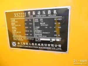 徐工XS222J二手压路机