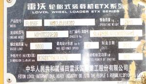 FL956F-ETX