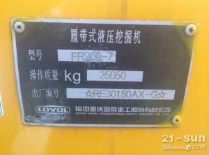 沃FR260-7二手挖掘机