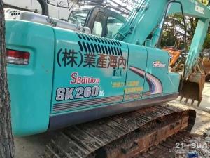 sk260