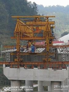 160吨40米
