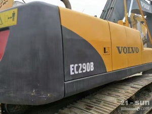 沃尔沃EC290B挖掘机色姑娘久久综合网挖掘机
