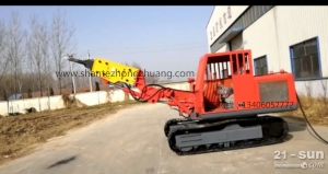 MWD6/0.3L二手挖掘机
