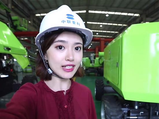 中国车间故事:中联重科智能工厂初体验。