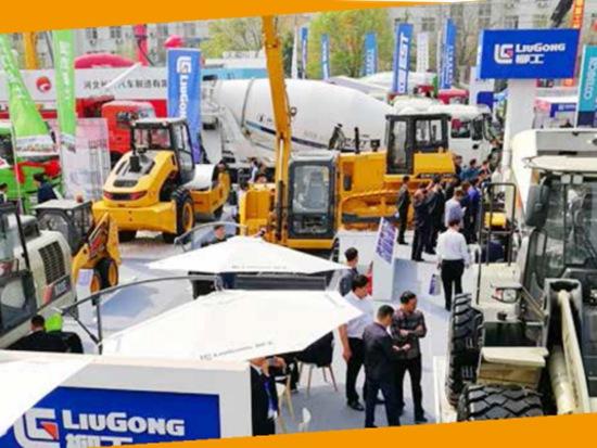 第四届雄安工程机械、建筑机械、工程车辆展览会暨第四届雄安砂石与建筑垃圾处理技术设备展览会将于10月举行