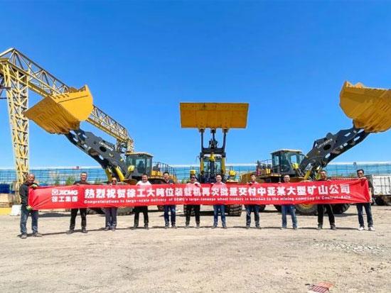 称雄中亚!徐工LW1200KN再次批量交付海外热点矿业市场