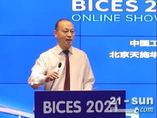 协会秘书长吴培国:进入百天倒计时,云展上线赋能BICES 2021