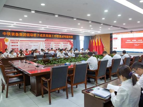 中铁装备集团公司总经理赵华到设备公司讲授专题党课