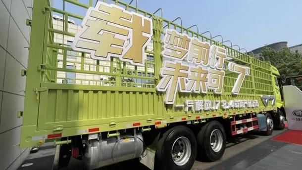 一汽解放J7载货车终于上市了