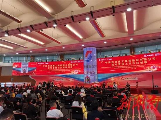 """纵横资本市场,湖南工程机械""""有一手""""!"""