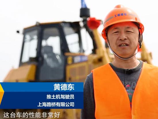 参与机场扩建的驾驶员黄德东这样评价山工SEM816D推土机