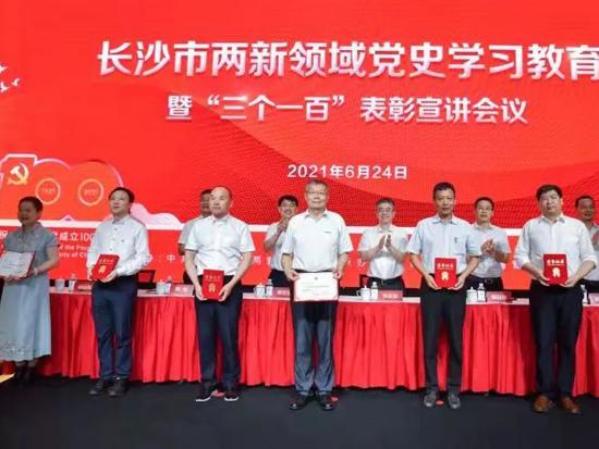 """何清华获""""支持党建工作优秀企业家""""荣誉称号"""