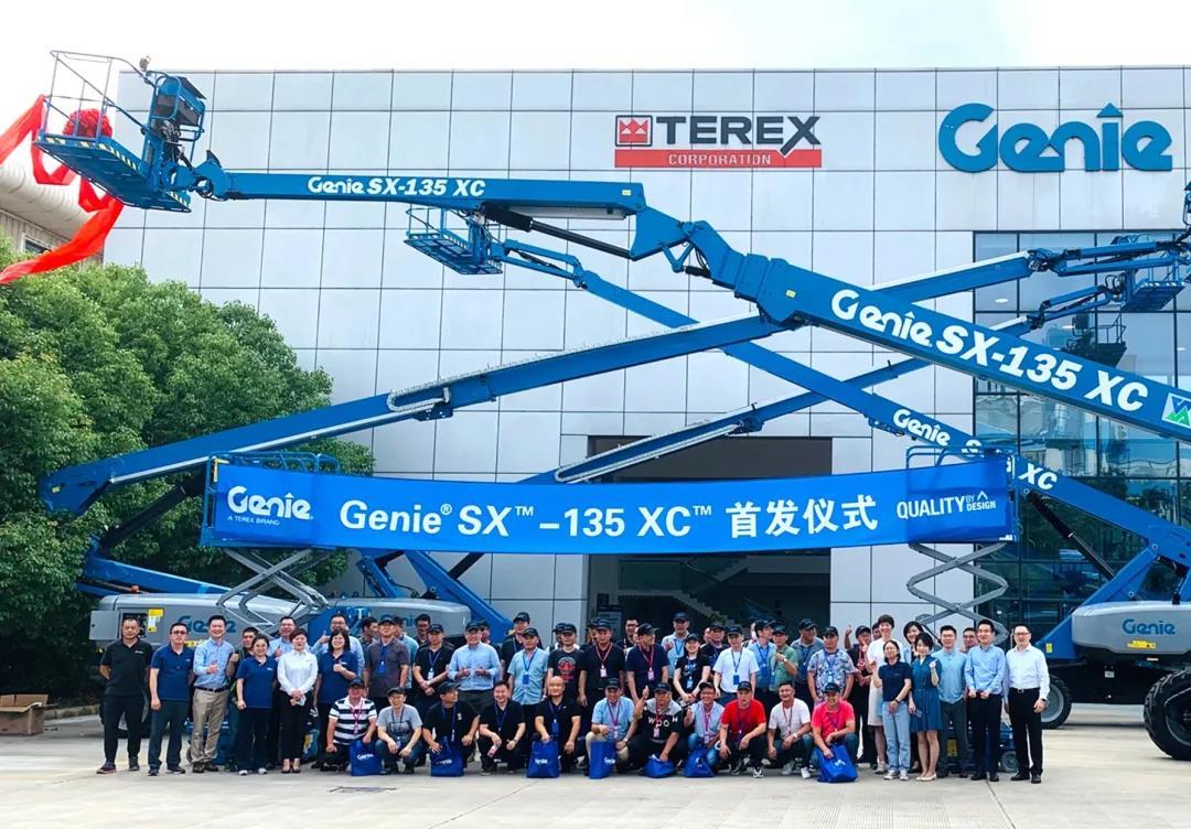 携手同行,共赢未来   吉尼隆重举行 Genie? SX-135 XC 首发仪式