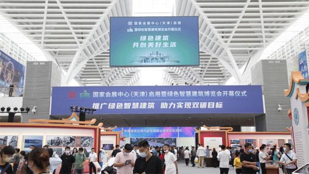 创新、共赢! | 上工机械闪耀中国建筑科学大会暨绿色智慧建筑博览会