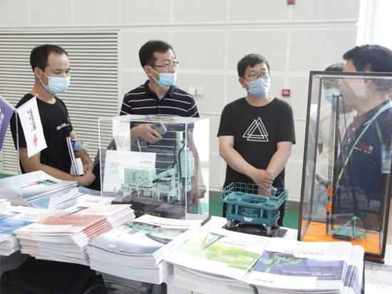 上工机械闪耀中国建筑科学大会暨绿色智慧建筑博览会
