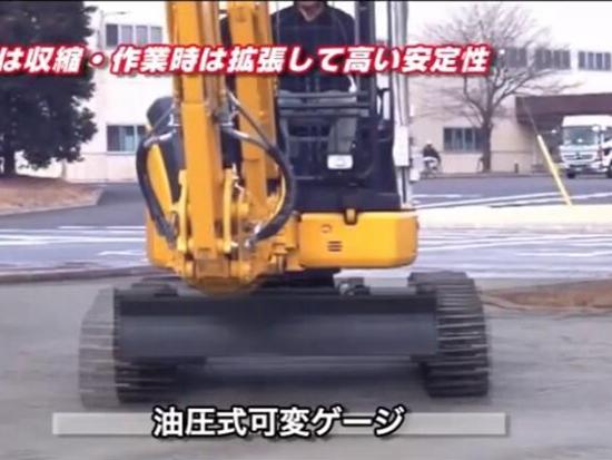 小松PC35MR-5拆楼专用挖掘机介紹的视频