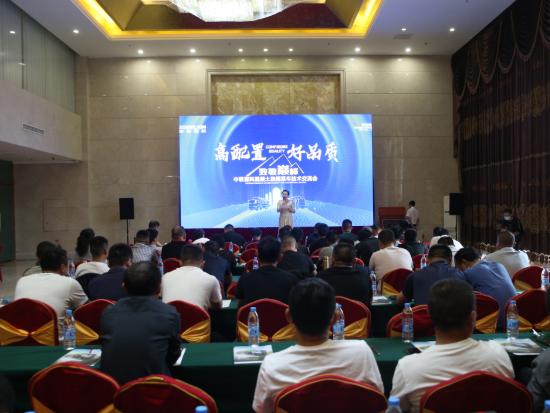 中联重科混凝土旗舰泵车技术交流会在信阳举行