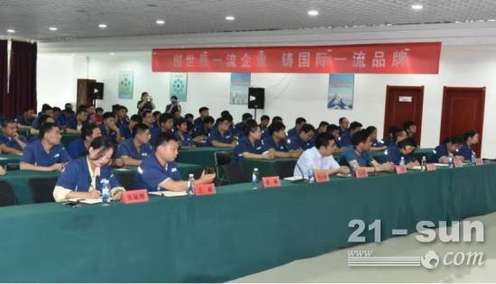 常林集团企业技能培训开班仪式顺利召开