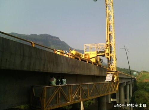 桥梁养护机械的使用管理