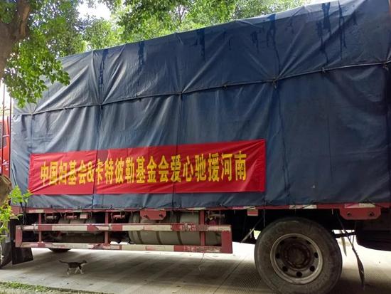 卡特彼勒基金会第一批救援物资23日凌晨运抵河南巩义