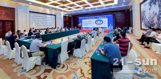 BICES 2021河南省交通市政系統專業用戶座談會在鄭州召開