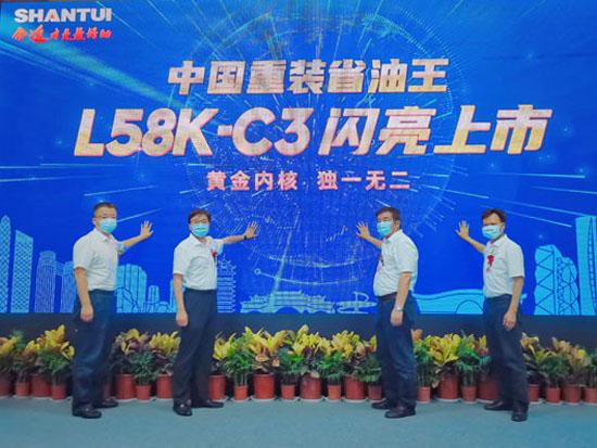 山推全新一代L58K-C3重载款装载机闪亮上市