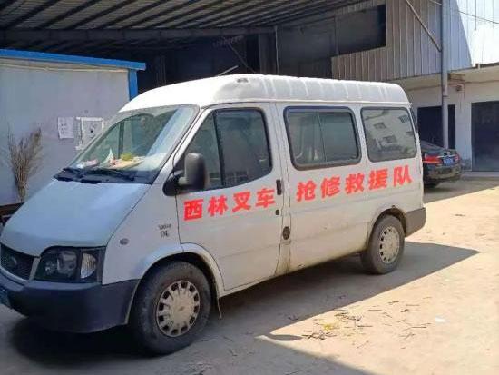 """【同舟共济·豫见真情】西林叉车""""救援""""在行动"""