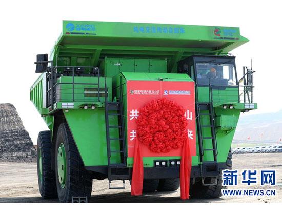 """世界首台120吨级纯电动矿用自卸车赋能""""绿色矿山"""""""