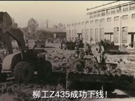 从1966年10月1日中国装载机鼻祖到现在世界装载机霸主??!