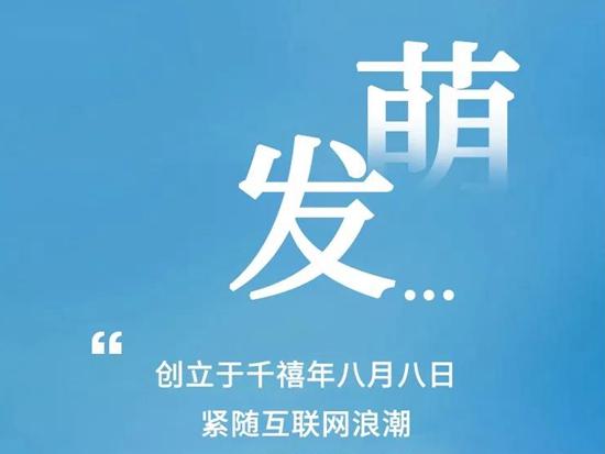 我们21周岁啦,中国工程机械商贸网感恩有你!
