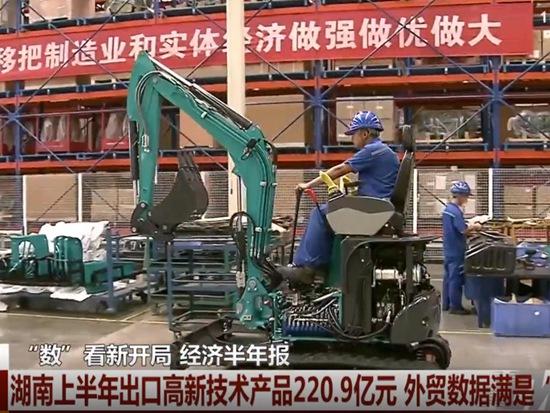 """山河智能等工程機械湘軍讓上半年湖南外貿數據更具""""高新味"""""""