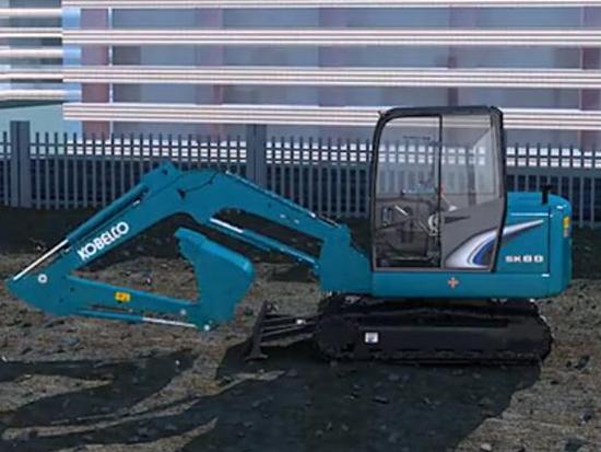 神钢挖掘机产品介绍SK60-8
