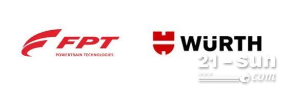 共创共赢,订购享福利丨FPT与伍尔特建立合作关系