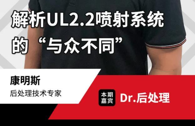 """康明斯中國:解析UL2.2噴射系統的""""與眾不同"""""""