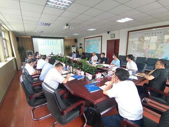 2021年上半年礦產品供需形勢分析研討會在京召開