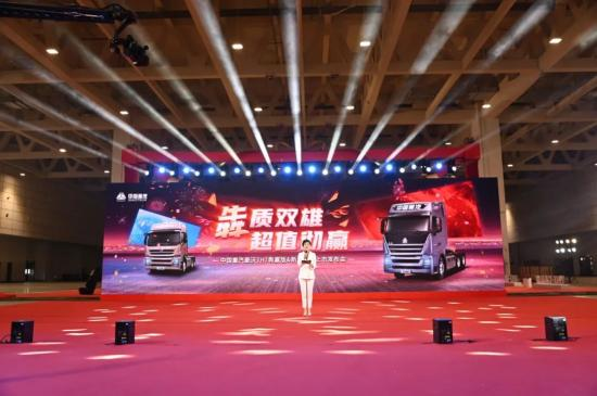 新車發布丨中國重汽兩款豪沃新車同日上市