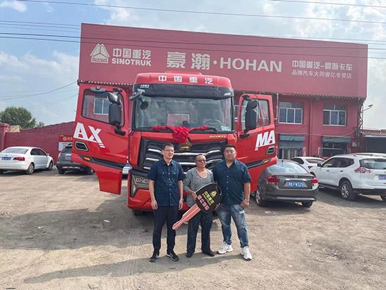 全国首台 中国重汽豪沃MAX交车啦!