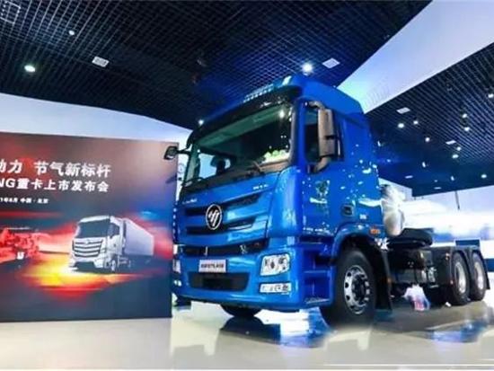 欧曼LNG重卡又有新车上市 这次搭载的发动机有啥不一样?