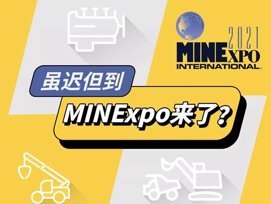 利勃海尔携多款新品亮相MINExpo