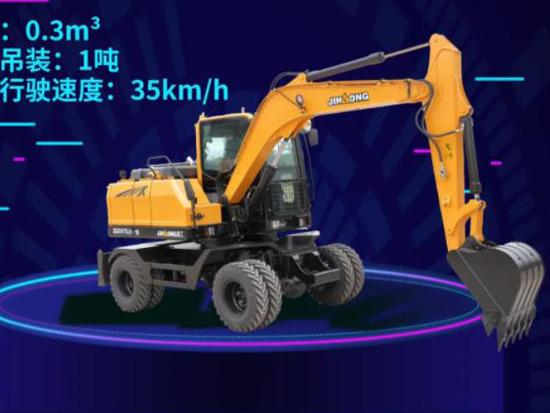 多快好省,灵活高效|晋工JGM9075LN-10轮式挖掘机