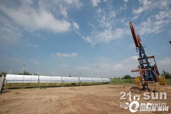 光热转化效率可达75%!胜利油田孤东827平5井槽式太阳能集热器投用